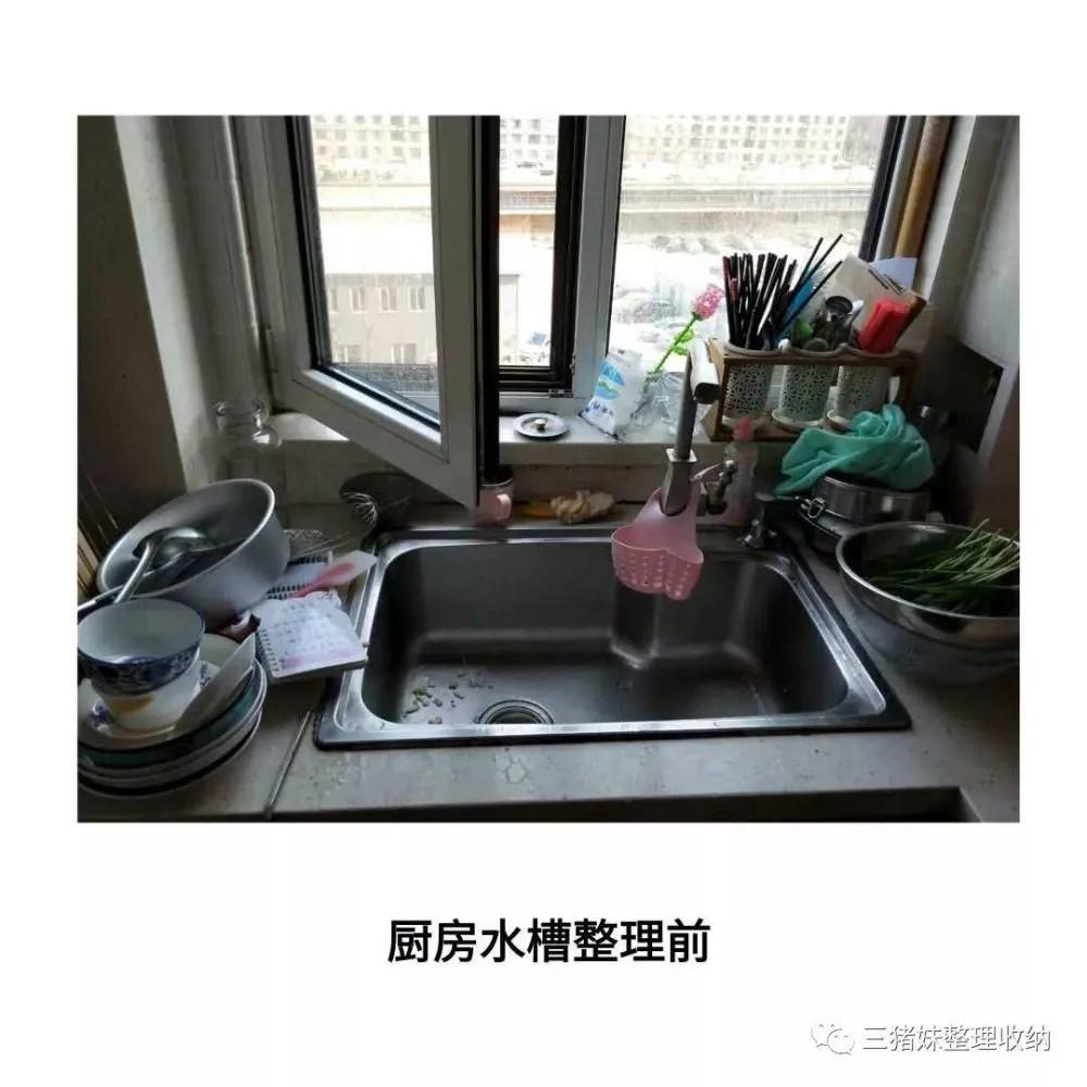 kitchen visualization tool home depot faucets moen 没有整理不好的厨房 只有不愿思考的生活 天天快报 她要在堆满调料瓶 案板 工具堆里挤出一个空白地切菜