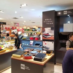 Kitchen Upgrades Grohe Faucet Replacement Parts 科技助力中国家庭厨房升级 精品厨具潮牌入驻远东百货 厨房升级
