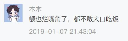 留言回复:梅川酷子