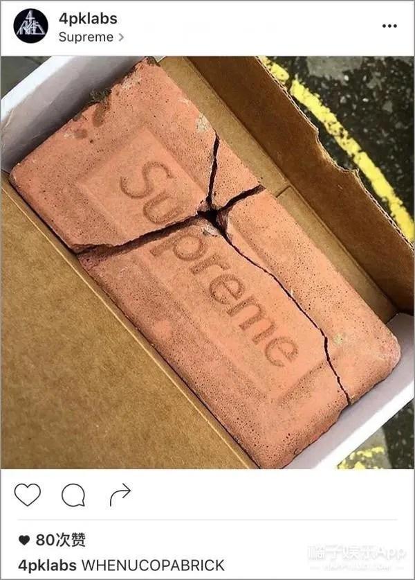 潮牌Supreme出了個30美金的板兒磚。有人把它扔下樓試了試質量_時尚_騰訊網