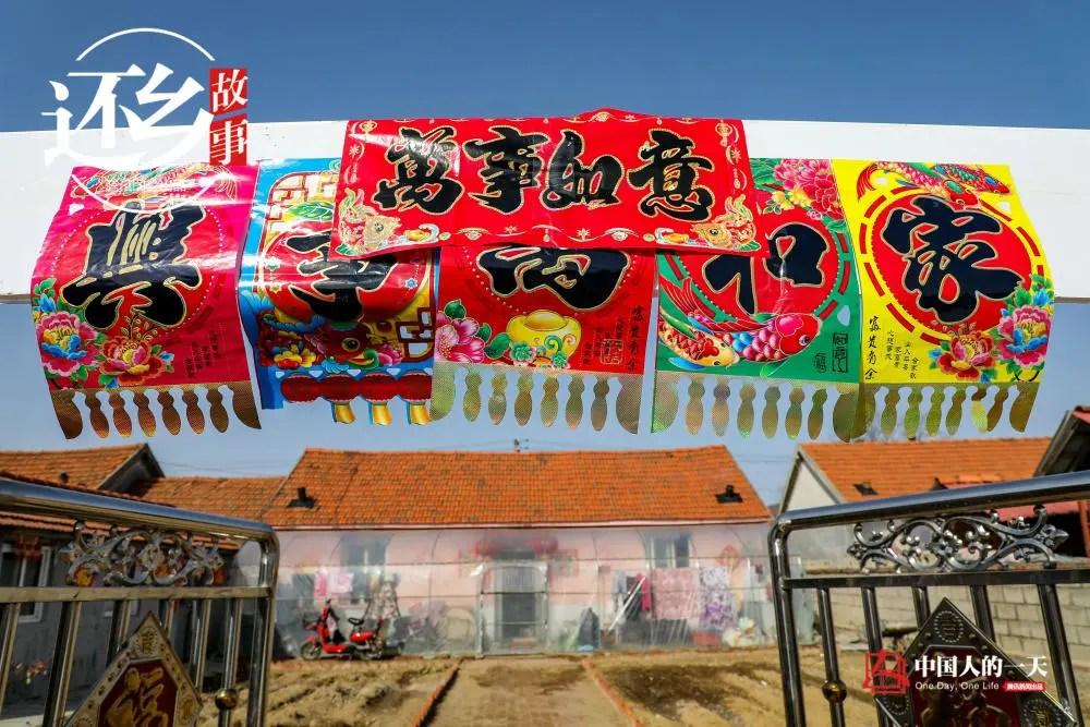中国人的一天:连续六年拍摄家乡年:贴福字挂宗谱 母亲坚守的就是这个年味