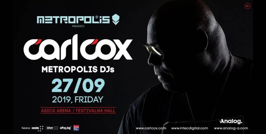 Carl Cox отново в България