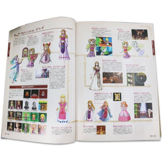 Zelda Encylopedia Threatens Hyrule Historia And The Zelda Timeline