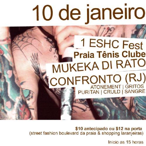 Nostalgia-2009.01.10