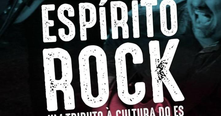 Veja o que vai rolar no Espírito Rock de Gustavo Macacko amanhã na Harley-Davidson