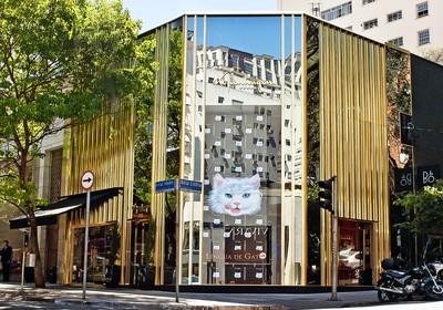 Kopenhagen Oscar Freire Flagship fachada