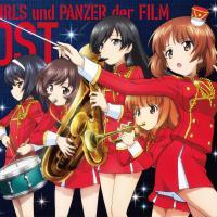 Girls und Panzer Der Film- Original Soundtrack set for release on November 18, 2015