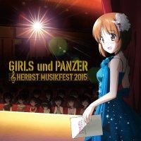 Girls und Panzer Herbst Musikfest 2015 Album Releasing on February 10, 2016