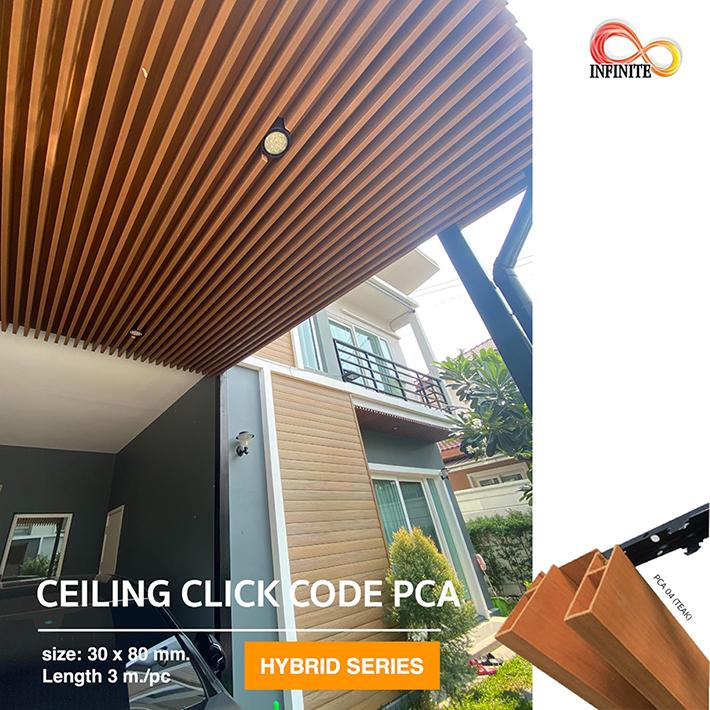 การติดตั้งไม้ฝ้าติดเพดาน PCA ภายนอก