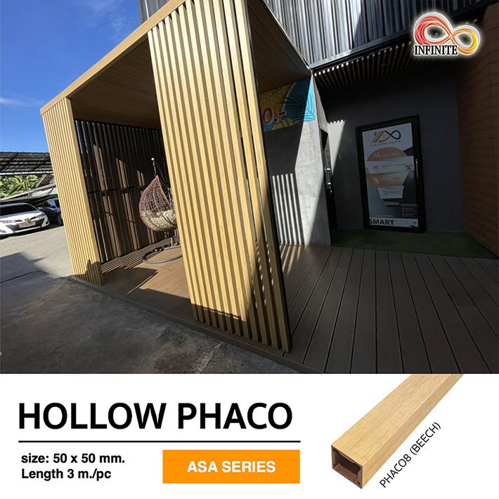 การติดตั้งไม้ระแนง PHACO ภายนอก