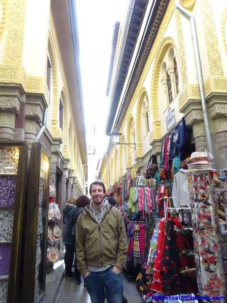 alcaiceria que ver en Granada
