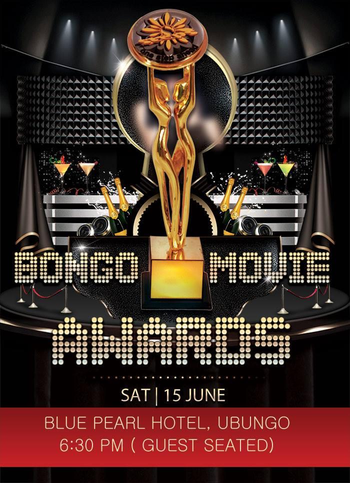 Bongo Movie Awards Promo