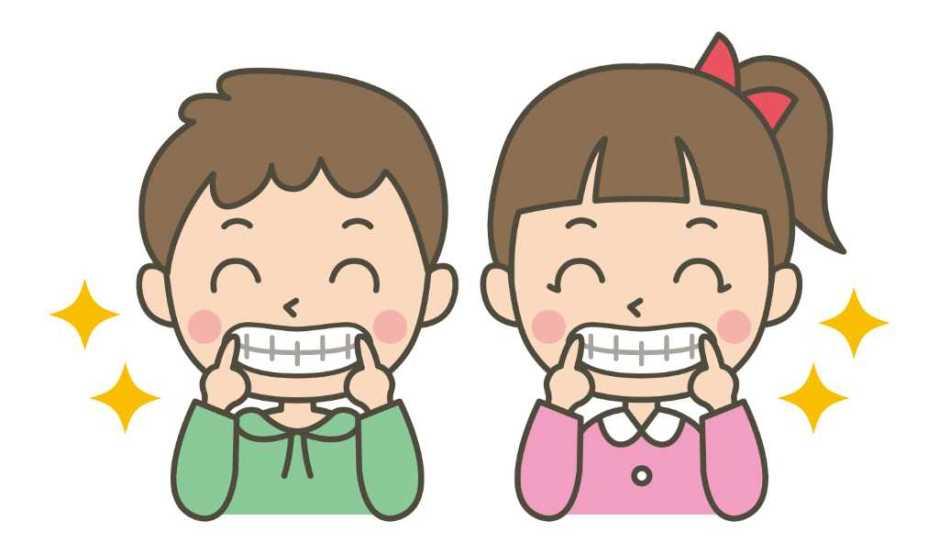 歯の噛み締め