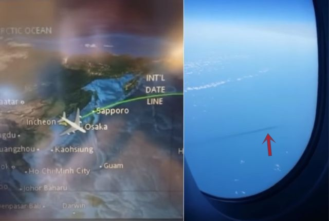 Airplane passenger filmed a mysterious huge underwater object