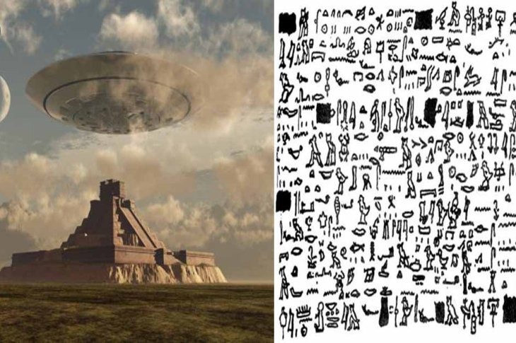 Tulli Papyrus: An Ancient Document That Reveals Flying 'Fiery Disks' Described By A Pharaoh