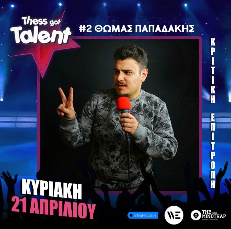 thomas_papadakis
