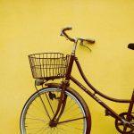 Εσύ χρησιμοποιείς ποδήλατο;