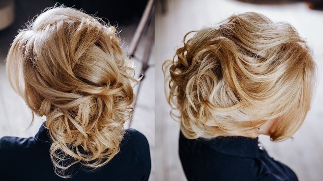 Photo Gallery of Messy Bun Wedding  Hairstyles  Viewing 15