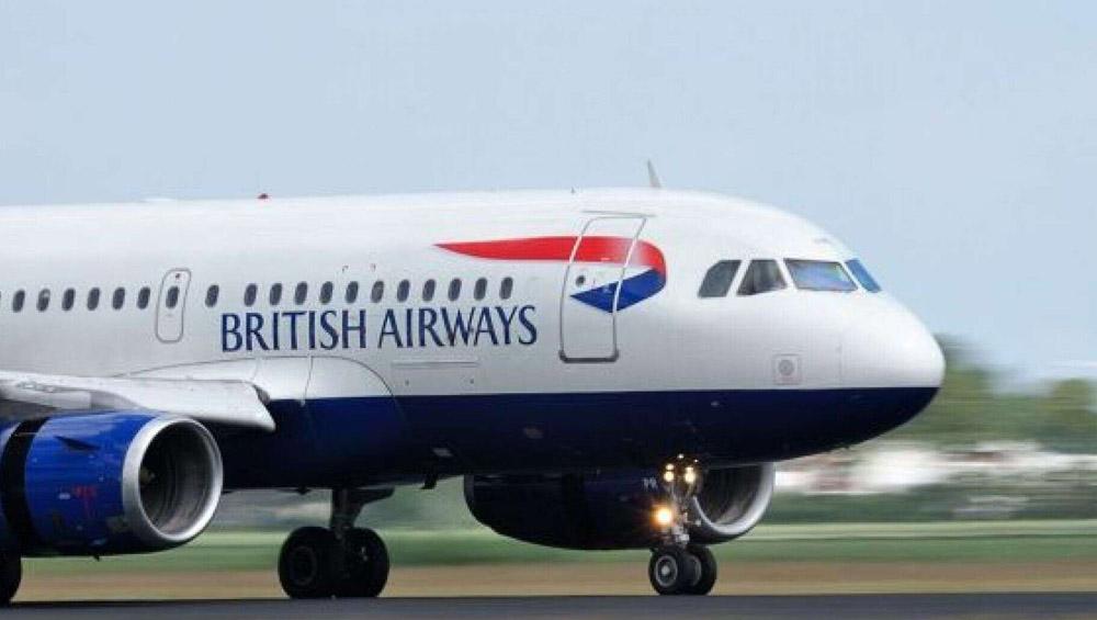British Airways flight lands in Islamabad