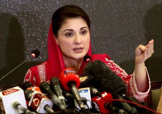 Maryam threatens to go on hunger strike outside Kot Lakh Pat jail