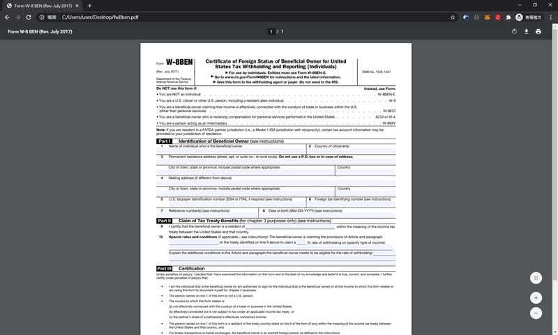 Chrome開啟PDF檔