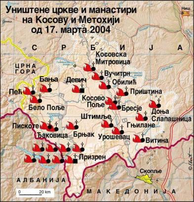Косово 2