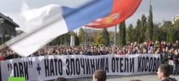 Протест в Белграде