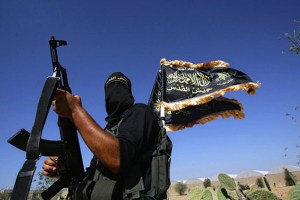 Боевик ИГИЛ