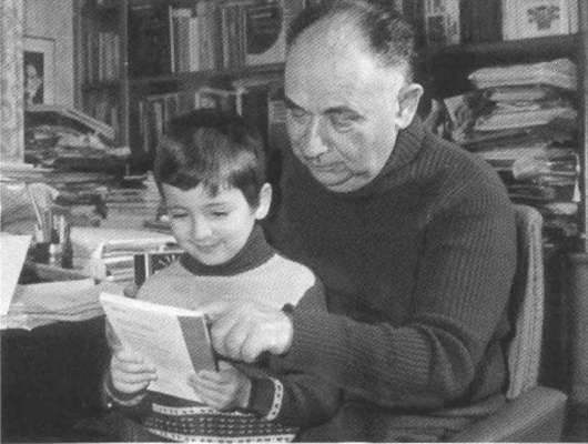 Иосиф Григулевич