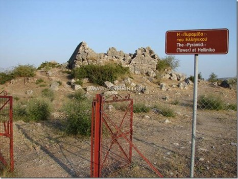 Пирамиды в Греции-2