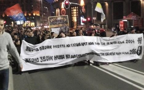 Протест в Белграде-3