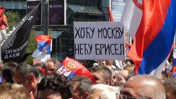 Что значат границы Русского Мира для сербов?