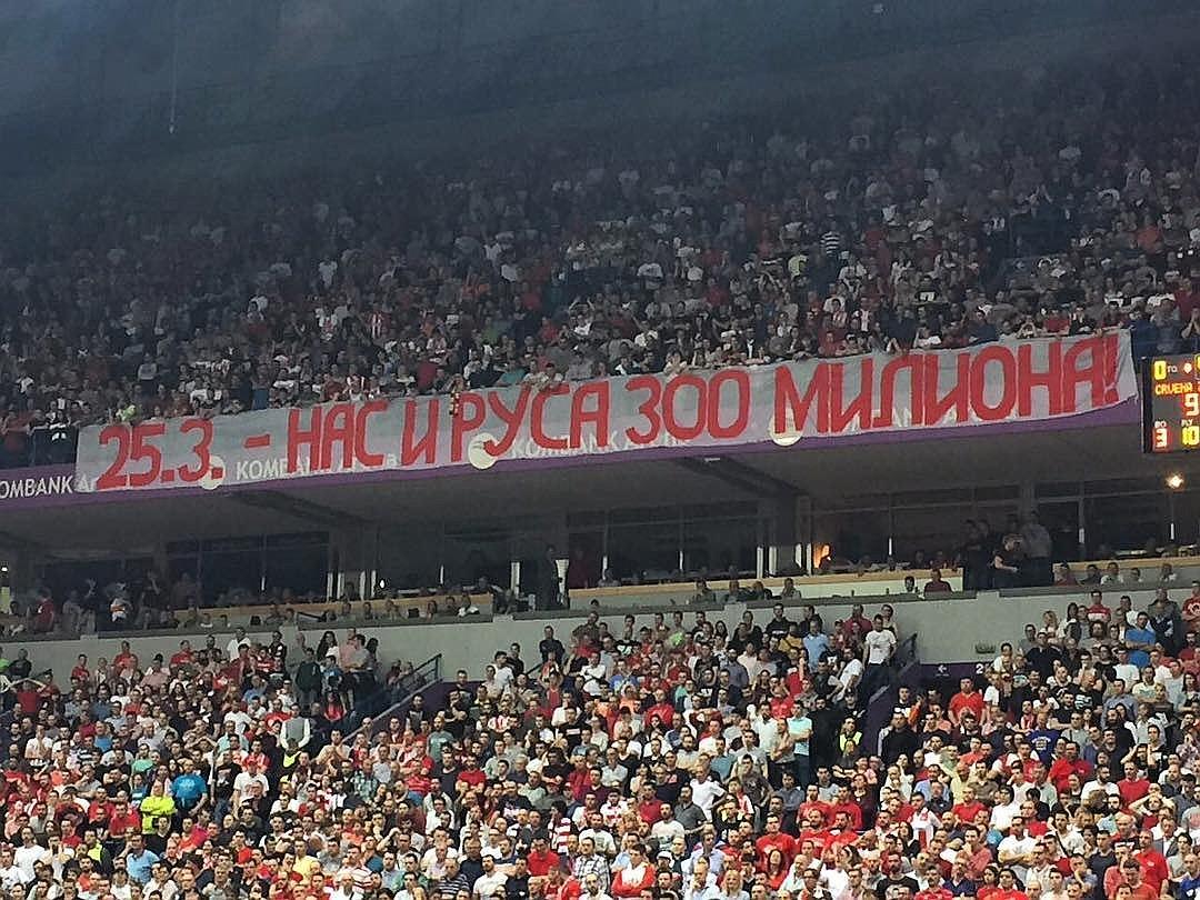Сербы: Нас и русских 300 миллионов