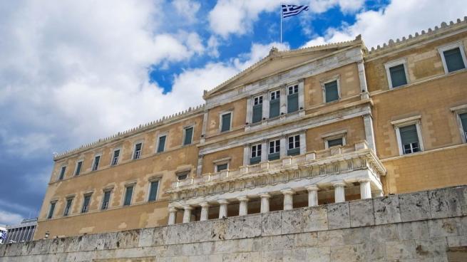 В Греции приняли закон об изменении пола