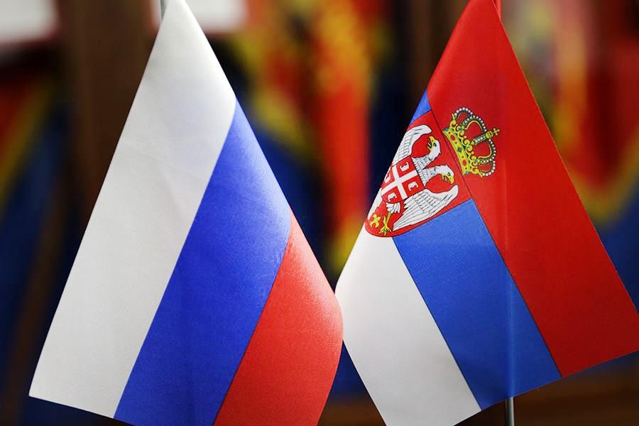 """Сербия представит России """"портфель приватизации"""""""