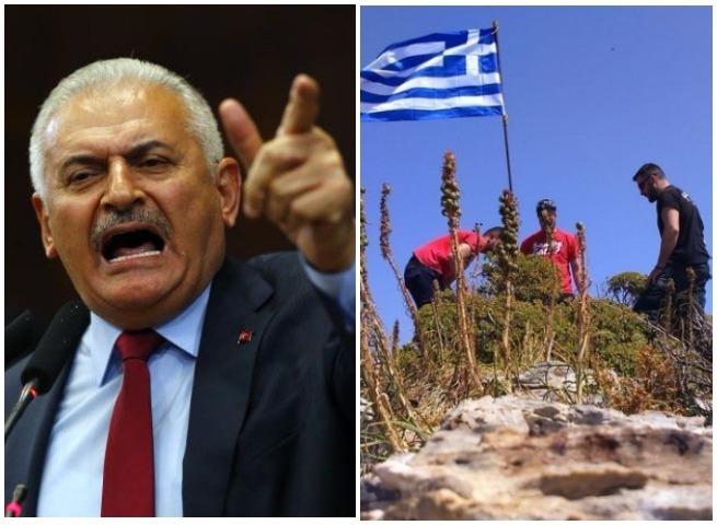 Турки сбросили флаг Греции с острова в Эгейском море