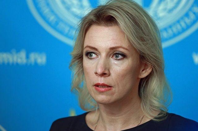 Мария Захарова: США и Турция создали армию Косово