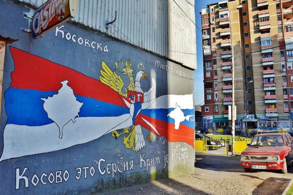 Сербы из Косово: «Вы — наша единственная надежда»