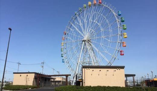 三井アウトレットパーク木更津に観覧車が!キサラピア、オープンはいつ?アトラクションは?