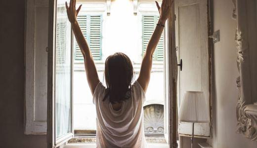 昼食後に襲われる眠気の原因って!?つらい睡魔を昼寝で改善、仕事の効率をUPするポイント!