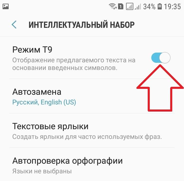 Mode T9 Samsung Galaxy