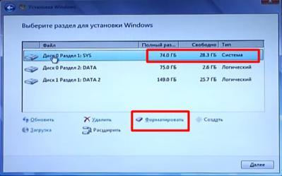 Piliin ang disk para sa pag-format