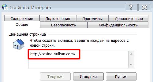 Domowe właściwości internetowe.