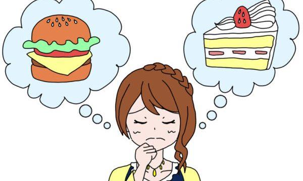 ダイエット中のランチ