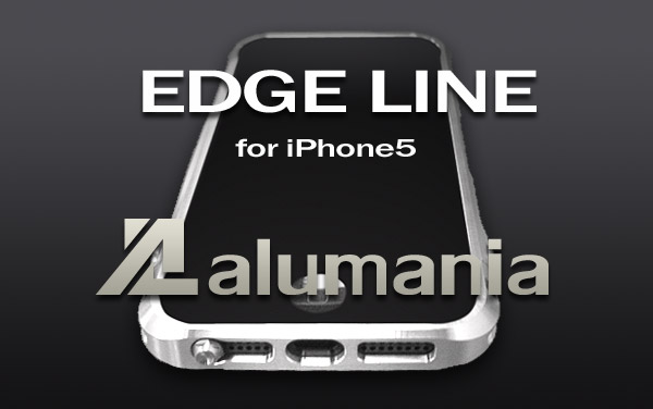 iPhone5 EDGELINE sample