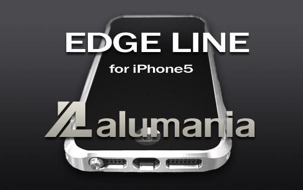 iPhone5 EDGELINE sample