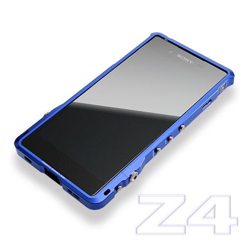 aalumania_edge_z4_blue