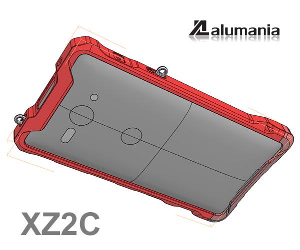 XZ2COMPACTの設計を微調整しています。