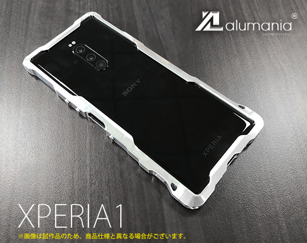 XPERIA1(SO-03L/SOV40/softbank)用アルミバンパー