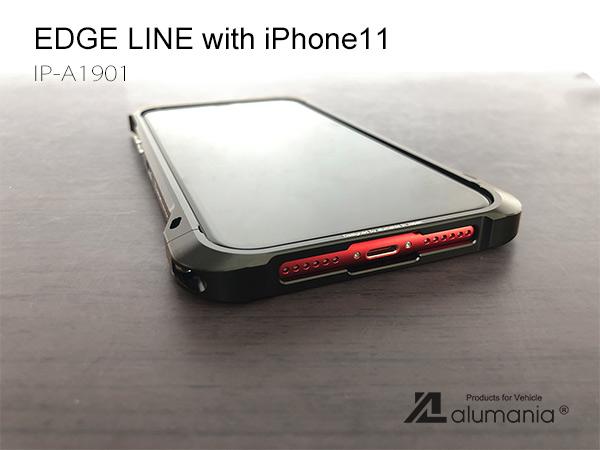 EDGELINE装着iPhone11正面側
